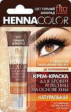 Parfémy, Parfumerie, kosmetika Krémová barva na obočí a řasy na základě henny - Fito Kosmetik Henna Color