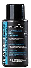 Parfémy, Parfumerie, kosmetika Sprchový gel tonizující - Botavikos Tonic Shower Gel (mini)