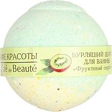 "Parfémy, Parfumerie, kosmetika Šumivá koule do koupele ""Ovocný sorbet"" - Le Cafe de Beaute Bubble Ball Bath"