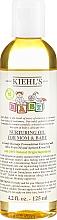 Parfémy, Parfumerie, kosmetika Dětský výživný tělový olej - Kiehl`s Mom & Baby Body Oil