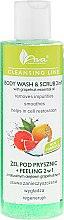 Parfémy, Parfumerie, kosmetika Čisticí tělový gel-scrub 2 v1 - Ava Laboratorium Cleansing Line Body Wash & Scrub 2 In 1 With Grapefruit Essential Oil