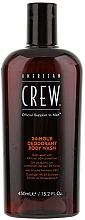 """Parfémy, Parfumerie, kosmetika Sprchový gel s deodorizačním účinkem """"24 hodinová ochrana"""" - American Crew Classic 24-Hour Deodorant Body Wash"""