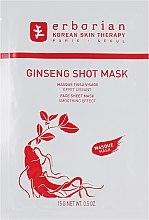 Parfémy, Parfumerie, kosmetika Regenerační látková pleťová maska Ženšen - Erborian Ginseng Shot Mask