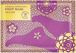 Parfémy, Parfumerie, kosmetika Zahřívací a hydratační maska-ponožky na nohy - Avon