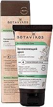 Parfémy, Parfumerie, kosmetika Krém na suchou a dehydratovanou pokožku obličeje - Botavikos Recovery & Care