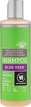 """Parfémy, Parfumerie, kosmetika Šampon na vlasy """"Aloe vera"""" - Urtekram Aloe Vera Anti-Dandruff Shampoo"""
