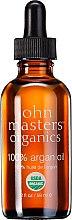 Parfémy, Parfumerie, kosmetika Arganový olej - John Masters Organics 100% Argan Oil