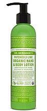 Parfémy, Parfumerie, kosmetika Lotion na ruce a tělo Pačuli a limetka - Dr. Bronner's Patcouli & Lime Organic Hand & Body Lotion