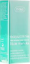 Parfémy, Parfumerie, kosmetika Přípravek na léčbu akné - Ziaja Manuka Leaves Acne Reducer Changes Face Clanising Antibacterial