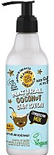 """Parfémy, Parfumerie, kosmetika Tělové mléko """"Karibik mix"""" - Planeta Organica Natural Coconut Body Caribian Mix"""