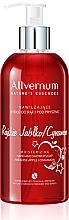 "Parfémy, Parfumerie, kosmetika Mýdlo na ruce a do sprchy ""Rajské jablko a skořice"" - Allvernum Nature's Essences Hand And Shower Soap"