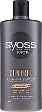 Parfémy, Parfumerie, kosmetika Šampon a kondicionér 2v1 pro normální a suché vlasy - Syoss Men Control 2-in-1 Shampoo-Conditioner
