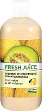 Parfémy, Parfumerie, kosmetika Krémový sprchový gel Thajský meloun a bílý citron - Fresh Juice Creamy Shower Gel Thai Melon & White Lemon