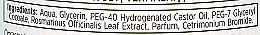 Čistící micelární tekutina pro odlíčení pro kombinovanou a mastnou pleť - Dermedic NormAcne Preventi H2O Micellaire Water — foto N7