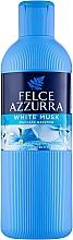 "Parfémy, Parfumerie, kosmetika Sprchový gel a pěna do koupele ""Bílé pižmo"" - Felce Azzurra Shower Gel And Bath Foam"