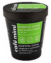 "Parfémy, Parfumerie, kosmetika Šampon-peeling ""Super Volume"" - Cafe Mimi Scrub Shampoo"