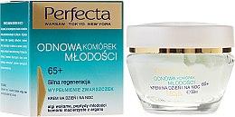 """Parfémy, Parfumerie, kosmetika Regenerační krém na obličej """"Vyplňování vrásek"""" - Dax Cosmetics Youth Cells Renewal 65+"""