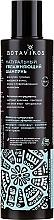 Parfémy, Parfumerie, kosmetika Hydratační přírodní šampon - Botavikos Natural Moisturizing Shampoo