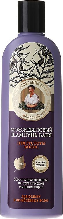 Šampon-lázně Proti vypadávání vlasů jalovcový - Recepty babičky Agafyy