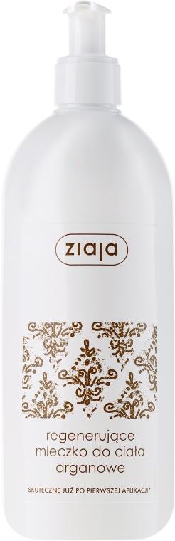Mléko pro velmi suchou plet' s arganovým olejem - Ziaja Milk for Dry Skin With Argan Oil