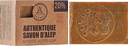 Parfémy, Parfumerie, kosmetika Alepské mýdlo - Alepeo Authentic Aleppo Soap 20%