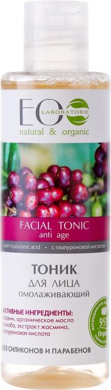 """Tonic na obličej """" Omlazující """" - ECO Laboratorie Facial Tonic"""