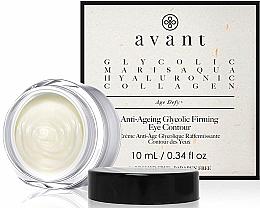 Parfémy, Parfumerie, kosmetika Zpevňující oční krém proti stárnutí s kyselinou glykolovou - Avant Skincare Anti-Ageing Glycolic Firming Eye Contour