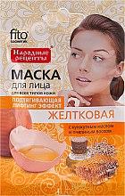 """Parfémy, Parfumerie, kosmetika Zpevňující maska na obličej """"Žloutek"""" - Fito Kosmetik"""