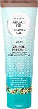 Parfémy, Parfumerie, kosmetika Sprchový gel s arganovým olejem - GlySkinCare Argan Oil Shower Gel