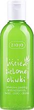Parfémy, Parfumerie, kosmetika Peeling na obličej a tělo - Ziaja Olive Leaf peeling