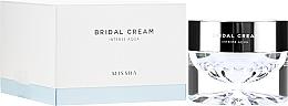 Parfémy, Parfumerie, kosmetika Hydratační krém na obličej - Missha Time Revolution Bridal Cream Intense Aqua
