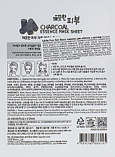 Látková maska s uhlím - Esfolio Pure Skin Essence Charcoal Mask Sheet — foto N2
