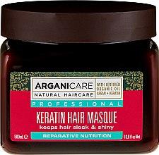 Parfémy, Parfumerie, kosmetika Keratinová maska pro všechny typy vlasů - Arganicare Keratin Nourishing Hair Masque