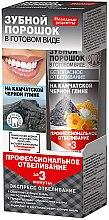 Parfémy, Parfumerie, kosmetika Zubní prášek na základě černé kamčatské hlíny - Fito Kosmetik Lidové recepty
