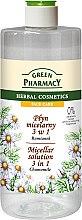 "Parfémy, Parfumerie, kosmetika Micelární voda 3v1 ""Heřmánek"" - Green Pharmacy Micellar Solution 3 in 1 Chamomile"