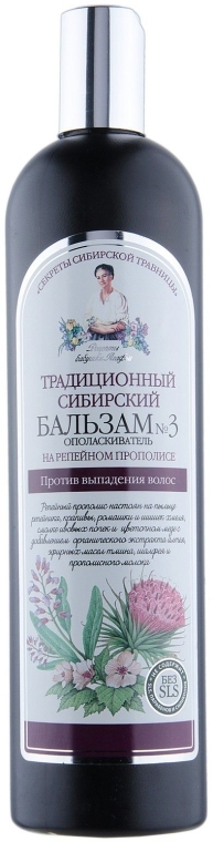 Tradiční sibiřský balzám na vlasy №3 na bázi Lopúchového Propolisu -Proti vypadávání vlasů - Recepty babičky Agafyy