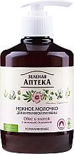 Parfémy, Parfumerie, kosmetika Jemné mléko pro intimní hygienu Oves a bavlna - Green Pharmacy