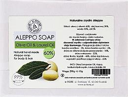 Parfémy, Parfumerie, kosmetika Aleppské mýdlo z olivového a vavřínového oleje 60% pro problemovou pleť a intimní hygienu - E-Fiore Aleppo Soap Olive-Laurel 60%