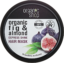 "Parfémy, Parfumerie, kosmetika Maska na vlasy ""Řecký fík"" - Organic Shop Organic Fig Tree and Almond Hair Mask"