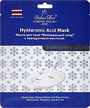 Parfémy, Parfumerie, kosmetika Pleťová maska s kyselinou hyaluronovou - Sabai Thai Mask