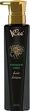 Parfémy, Parfumerie, kosmetika Vyhlazující kondicionér na vlasy - VCee Straight Hair Lotion