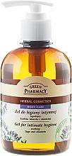 Parfémy, Parfumerie, kosmetika Zklidňující gel pro intimní hygienu se šalvějí a allantoinem - Green Pharmacy