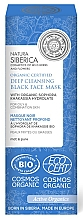 Parfémy, Parfumerie, kosmetika Hluboce čisticí maska na obličej - Natura Siberica Organic Certified Deep Cleansing Black Face Mask