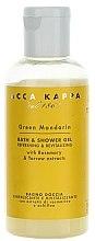 Parfémy, Parfumerie, kosmetika Sprchový gel - Acca Kappa Green Mandarin Bath Foam & Shower Gel