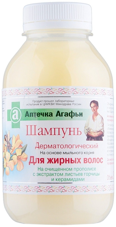 Šampon pro mastné vlasy - Recepty babičky Agafyy Lékárnička Agafií