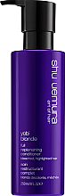 Parfémy, Parfumerie, kosmetika Kondicionér pro obnovu barvy vlasů - Shu Uemura Art Of Hair Yubi Blonde Colour Reviving Conditioner