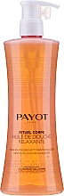 Parfémy, Parfumerie, kosmetika Čisticí tělový olej s extrakty z jasmínu a bílého čaje - Payot Rituel Corps Relaxing Shower Oil
