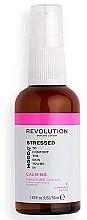 Parfémy, Parfumerie, kosmetika Hydratační pleťový krém - Revolution Skincare Stressed Mood Calming Moisturizer Cream