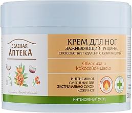 Parfémy, Parfumerie, kosmetika Léčivý krém na nohy proti prasklinám - Green Pharmacy