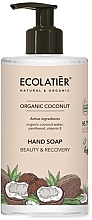 Parfémy, Parfumerie, kosmetika Tekuté mýdlo na ruce Výživa a regenerace - Ecolatier Organic Coconut Hand Soap